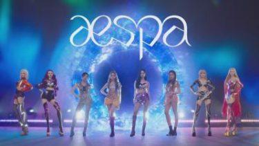 """大型新人ガールズグループ""""aespa"""" (エスパ)圧巻のデビューステージが話題に!"""