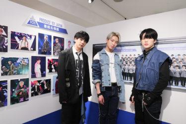 """3月4日(水)に『PROTOSTAR』でデビューの""""JO1""""!  『JO1 museum ~「PRODUCE 101 JAPAN」デビューまでの軌跡~』イベントブースを訪れ大はしゃぎ!"""