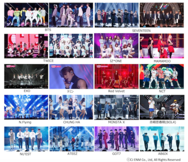"auスマートパスプレミアム ""BTS""、""SEVENTEEN""、 ""TWICE""などが出演  アジア最大級の音楽授賞式  「2019 Mnet Asian Music Awards」  字幕版を配信開始!"