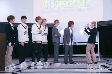 Apeace第2回オンラインライブ生配信決定!「文化祭&体育祭」のレポも到着!