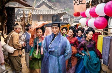 2PM のジュノが朝鮮初の男妓生を艶やかに演じる豪華絢爛エンターテインメント! 色男ホ・セク  6 月 5 日(金)に公開が決定!