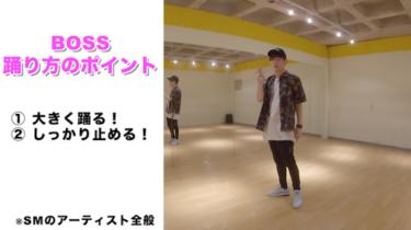 東京のK-POPダンススクール「TSダンスカンパニー」がK-POPダンスのオンラインレッスンコミュニティ「K-POPダンスオンライン部」を開設!