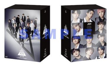 JO1オフィシャルファンクラブ限定‼  「PRODUCE 101 JAPAN 番外編  〜JO1誕生までの軌跡〜」  DVD&Blu-ray BOX発売決定‼