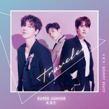 10/29発売SUPER JUNIOR-K.R.Y.「Traveler」がオリコンデイリーシングルランキング1位獲得!