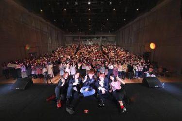 スヒョン(from U-KISS)2年ぶり日本LIVEでファンに感謝!!