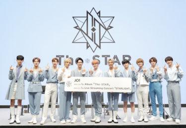 【速報レポ】JO1 1stアルバム『The STAR』発売決定! オンラインコンサート開催決定!公式ペンライト発表☆これからは恩返しをしていくので楽しみにしていてください♡
