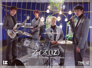 【IZ】2020年東京へ初の外出  TOKYO LIVE決定!!