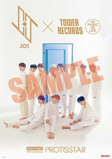 JO1デビューシングル  『PROTOSTAR』発売記念!JO1×TOWER RECORDSコラボキャンペーン決定!
