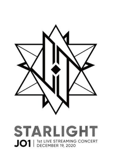 JO1 初のオンライン単独ライブ JO1 1st Live Streaming Concert 『STARLIGHT』 チケット発売開始!