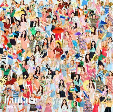 7月8日(水)リリース!世界中をつなぎ、元気にできるような力強くて前向きな楽曲とパフォーマンスのTWICE『Fanfare』  エネルギッシュなMusic Video解禁!