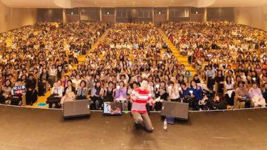 【オリジナルレポ】俳優 パク・シフ、年明け真っ先にファンと再会☆ファンミーティングで次々と嬉しい報告!