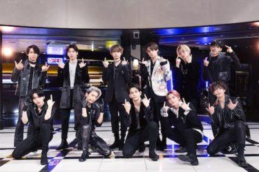 """グローバルボーイズグループ""""JO1""""(ジェイオーワン)     セカンドシングル「STARGAZER」  2020年8月26日(水)発売決定‼  セカンドシングル(EP)発売日決定"""