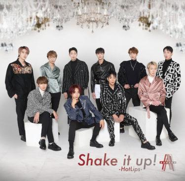 Apeace 12月23日にニューシングル「Shake it up! -Hot Lips-」リリース決定!ジャケットデザインも公開!