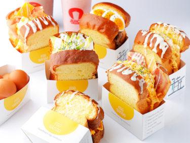韓国NO.1フレッシュジュースブランドJUICY フードメニューに韓国で大人気の ふわふわのスクランブルエッグトーストが新登場