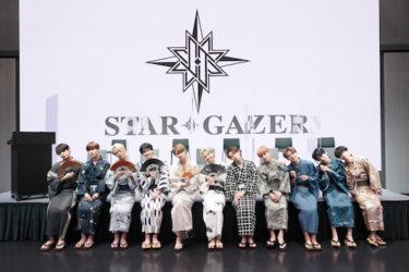 JO1、セカンドシングル『STARGAZER』リリース記念生配信を開催…オリコンデイリーシングルランキング1位を獲得で、ナイナイからもスペシャルメッセージが!