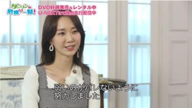 イ・ユヨン、自分の性格と真逆の熱血キャラのために努力したことは!?「ダーリンは危機一髪!」DVD 撮り下ろしインタビュー映像公開!