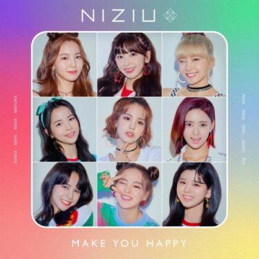 シングルはLiSA「紅蓮華」(『鬼滅の刃』OP曲)2カ月連続1位獲得!アルバムはNiziU『Make you happy』がプレデビュー作&わずか1日にして初の1位獲得!