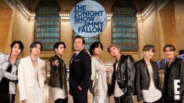 BTSが出演したアメリカの人気番組「ザ・トゥナイトショー BTS特別編」dTVで5月13日より日本初配信スタート!