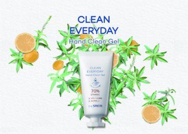 韓国コスメブランドが作った、ハンドクリーム感覚で使える香料入り携帯アルコールジェル「CLEAN EVERYDAY Hand Clean Gel」
