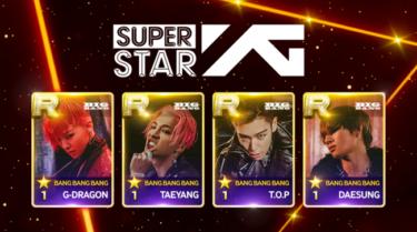 グローバル人気グループ「BIG BANG」や「BLACK PINK」の公式リズムゲーム『SUPERSTAR YG』が本日より事前登録を開始!