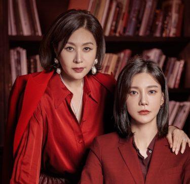 KBS World  優雅な母娘(原題)3月26日(木)より日本初放送開始!
