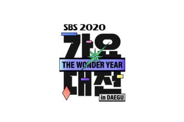 日本独占生中継  BTS出演決定!!韓国最高峰の音楽祭「2020 SBS歌謡大祭典」12月25日(金)17:00よりLaLa TVで日本独占生中継!