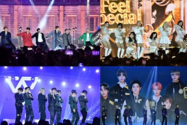 BTS(防弾少年団)、テミン(SHINee)、SEVENTEEN、TWICE、IZ*ONE、MONSTA X、NCT、J.Y. Park 他 人気 K-POP アーティスト総出演!MC:ユンホ(東方神起)、チャ・ウヌ(ASTRO)、シン・イェウン! 「生放送!2020 KBS 歌謡祭」