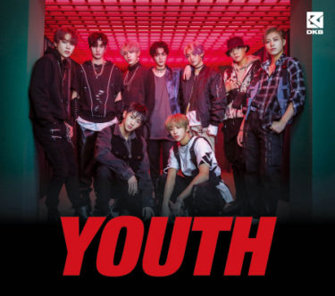 DKB 1stミニアルバム「YOUTH – 1st Mini Album in Japan」 2020年7月29日(水)日本発売決定