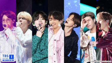 BTS初のスタジアムツアー『BTS WORLD TOUR'LOVE YOURSELF: SPEAK YOURSELF' 』サンパウロ公演 全曲ノーカット版 TBSチャンネルで7/25(土)TV初放送!