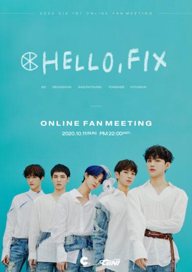大人気のK-POPボーイズグループ!待望のファンミーティングを開催 2020 CIX 1ST ONLINE MEETING「HELLO,FIX」10月11日(日)に配信決定!