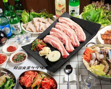サムギョプサルは俺が焼く!」韓国食堂ケグリ、生サムギョプサルをはじめとした、本格韓国料理のデリバリー・テイクアウトをスタート!