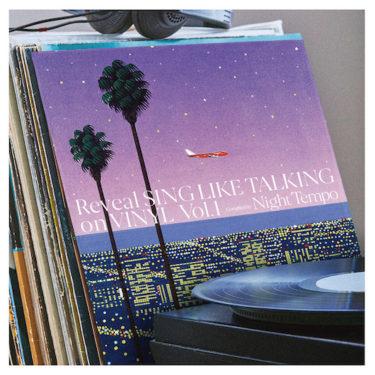 SING LIKE TALKINGキャリア初となるアナログ盤限定セレクトアルバムが発売!!
