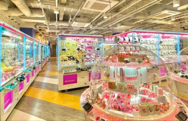 韓国制服のレンタルショップを併設するアミューズメント施設が誕生『セガ新大久保』新規オープン