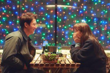 キム・レウォン×コン・ヒョジン主演『最も普通の恋愛』公開決定!