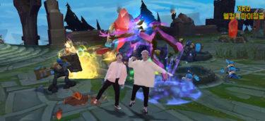 XRO(ゼロ)、人気オンラインゲーム「リーグ・オブ・レジェンド」のゲームキャラクター達と愉快なダンスバトルを繰り広げるスペシャルコラボMVを公開!