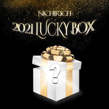 新感覚K-BEAUTY通販サイトNICHIRICHがお得な「2021 LUCKY BOX」を期間限定販売!