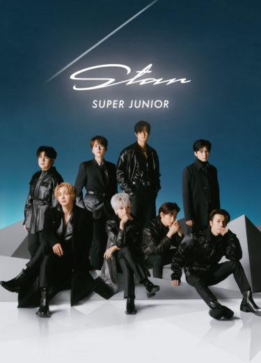 SUPER JUNIOR、ファンクラブ会員提供の写真で作られた新曲リリックビデオを1/29Mステ放送枠のTV-CMで一部最速公開