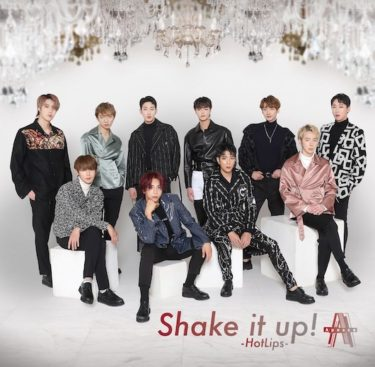 Apeace 新曲「Shake it up! -HotLips-」ティザー映像解禁&12月26日のLIVE配信チケット販売開始!