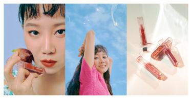 """今注目の韓国コスメブランド「AMUSE」のNO.1ベストセラー""""水分感たっぷりティント""""新コレクション発売"""