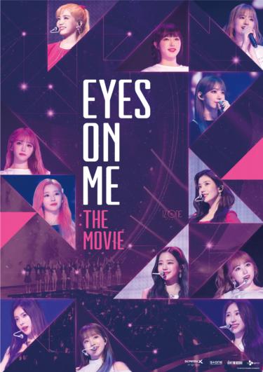 日本・韓国合同の12 人組グローバルグループ IZ*ONE 初となるコンサートフィルム「EYES ON ME : THE MOVIE 」2021年2月13日 TV 初放送決定!