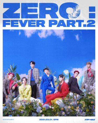 グローバルK-POPグループATEEZ  韓国で3月1日発売の新アルバム「ZERO : FEVER Part.2」正規日本輸入盤、最速予約開始!  オンラインリリースイベントの開催も決定!