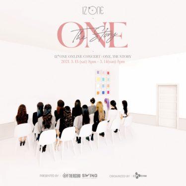 IZ*ONE オンラインコンサート 「ONE, THE STORY」 開催のお知らせ