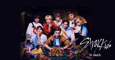 バーティカルシアターアプリ「smash.」、人気のK-POPグループ「Stray Kids」の日本デビュー1周年記念オンラインファンミーティングの独占配信決定!