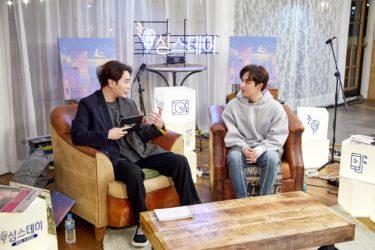 Wanna One出身のキム・ジェファンもゲスト出演『Sing & Stay 1』をU-NEXT独占で3月1日より配信開始