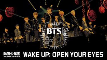 BTS(防弾少年団)日本初配信の歴代ライブ映像を「ABEMA」で独占配信決定