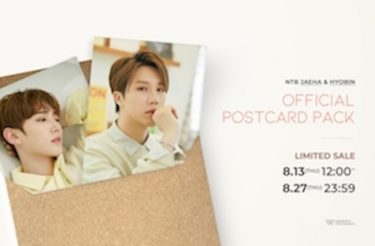 NTB(ジェハ&ヒョビン)『OFFICIAL POST CARD』大好評販売中!8月27日まで!