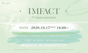 韓国アイドルグループIMFACT(インファクト) イサン誕生日に第7回オンラインサイン会開催決定!