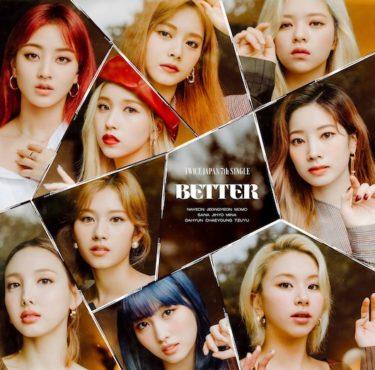 11/18リリース『BETTER』Music Video解禁!  離れていても心をシェアしている君がいるならBETTER。切なさと前向きの気持ちを表現!  9人で一体のパフォーマンスにも注目!