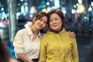全世代共感のハートフルドラマ「世界で一番可愛い私の娘」と  YouTubeチャンネル「ふるやのへや!」のコラボが実現  ドラマにも登場する韓国の母の味のメニューを紹介