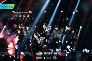日本からも参加可能!目指せアジアNo.1アイドルグループ!  中国の大人気オーディション番組で  番組史上初!アジア全域オーディション開催決定!
